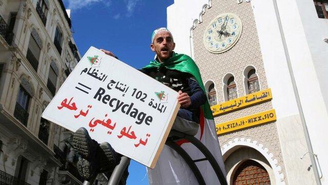 شهرداران الجزایر هم مشارکت در برگزاری انتخابات ریاست جمهوری را رد کردند