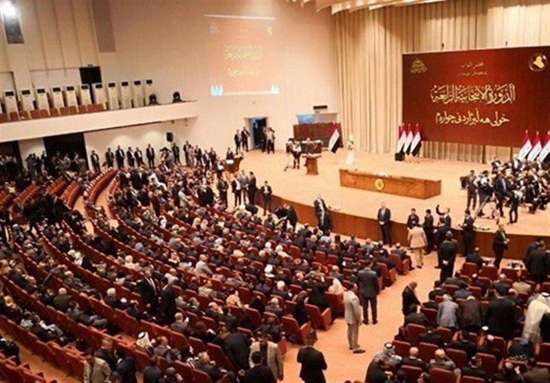 پنجشنبه سرنوشت ساز برای عراقی ها