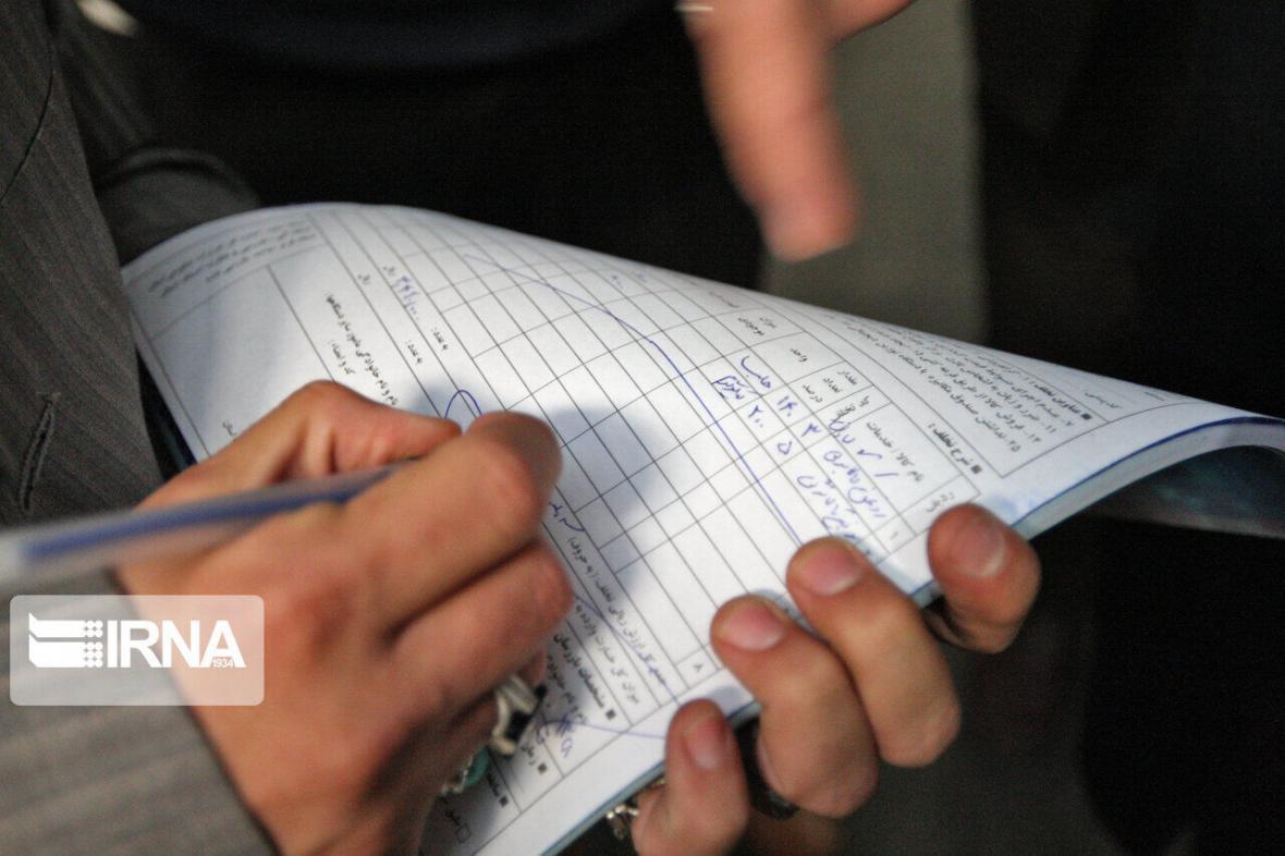 خبرنگاران بیش از 13 میلیارد ریال پرونده تخلف صنفی در هرمزگان تشکیل شد
