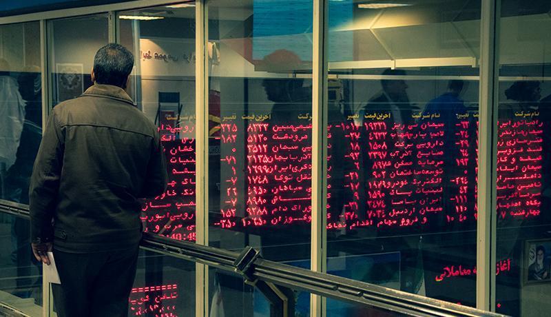 عملکرد بورس در اولین روز هفته ، شاخص 11 هزار واحد رشد کرد