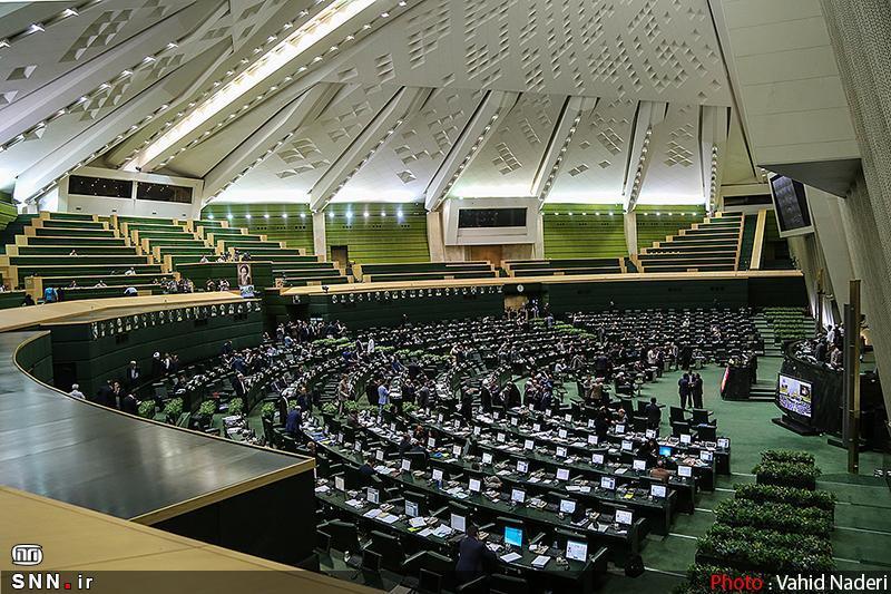 پاسخ روابط عمومی مجلس به گزارشی درباره حقوق نمایندگان مجلس